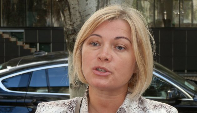 Iryna Herashchenko: Almost 20,000 women serve in the Ukrainian army