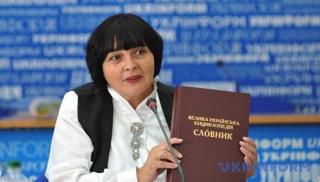 Директор видавництва: Випуск Великої української енциклопедії - під загрозою
