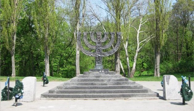 Foreign Ministry: Ukraine calls for evidence-based remembrance of Babyn Yar tragedy