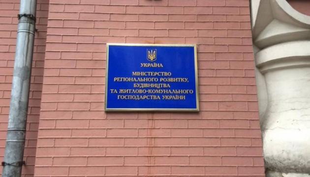 Одна из крупнейших табачных компаний Украины расширяет производство