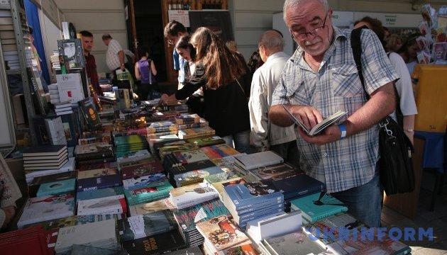BookForum у Львові цьогоріч пройде онлайн
