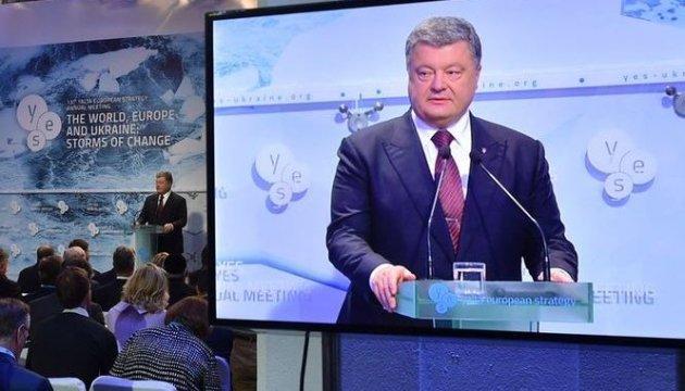 Киев не сделает и шагу, пока Москва не выполнит обязательства – Порошенко