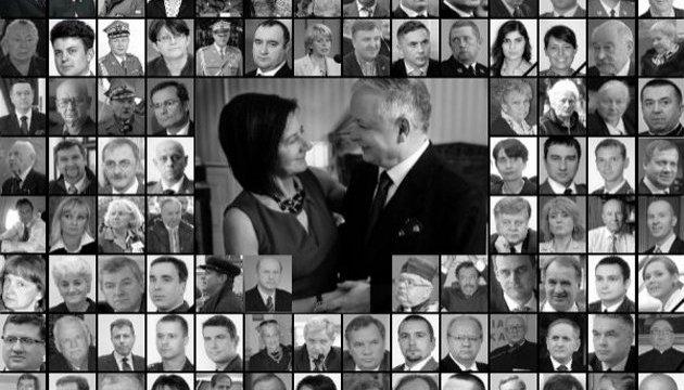 В Польше эксгумировали двадцатую жертву Смоленской катастрофы