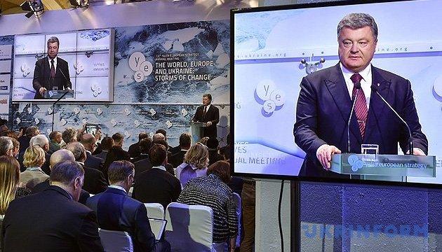 Порошенко: Россия хочет построить альтернативную Европу