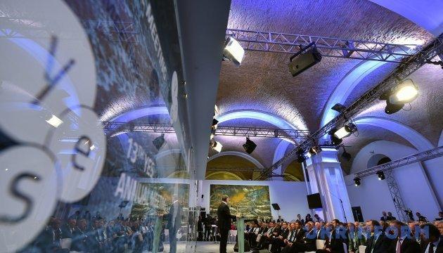 Щорічний форум YES розпочинається у Києві