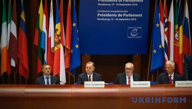 ПАРЄ: Наступна Європейська конференція голів парламентів пройде у 2018 році у Туреччині