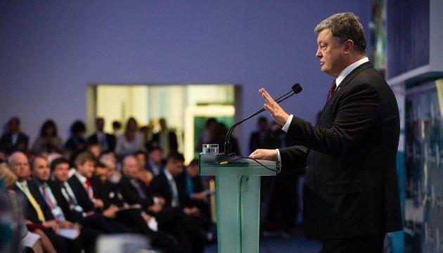 Украина не будет торговаться Крымом ради Донбасса - Президент