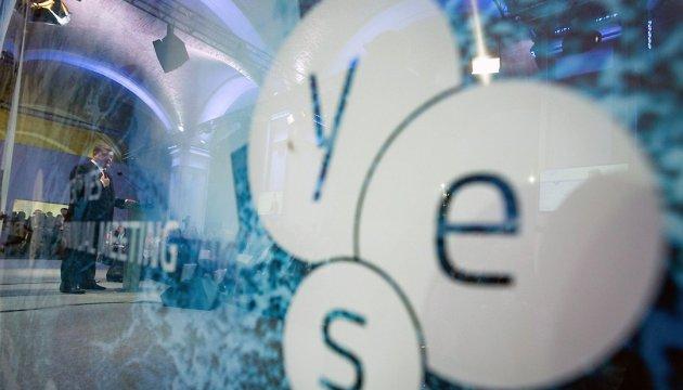 Форум YES стартував у Києві: приїхали політики і бізнесмени з 34 країн