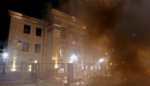 Під посольством РФ у Києві уночі запустили салют