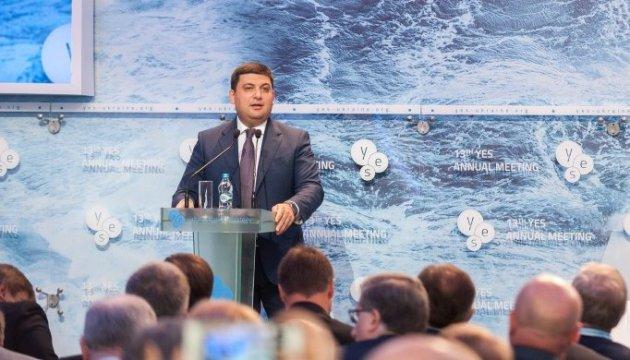 Премьер говорит, что бюджет-2017 уже критикуют популисты