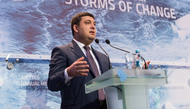 Groysman believes judicial reform is challenge for government