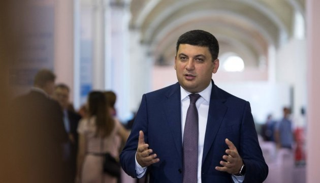 Groysman to meet with US delegation to discuss customs reform