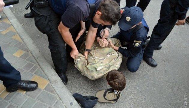 В Одесі сутички під генконсульством РФ: затримали трьох членів ПС