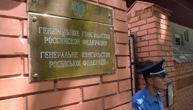 Генеральное консульство РФ во Львове не открыло ворота для избирателей