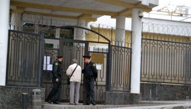 Біля генконсульства РФ в Одесі відновили порядок: четверо затриманих