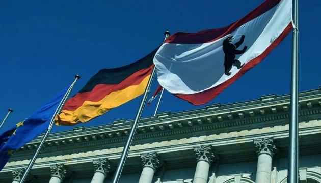 В Берлине начала работу «Зеленая Неделя»