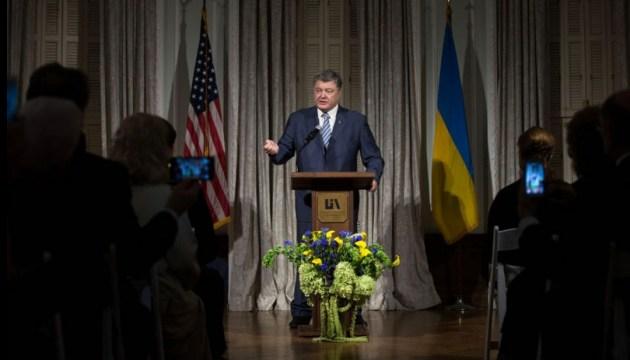 Poroschenko: USA ein strategischer Partner der Ukraine