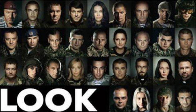 The Washington Post показала лица украинских героев