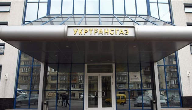 Debts of companies to Ukrtransgaz for gas balancing services reach  UAH 25.5 bln