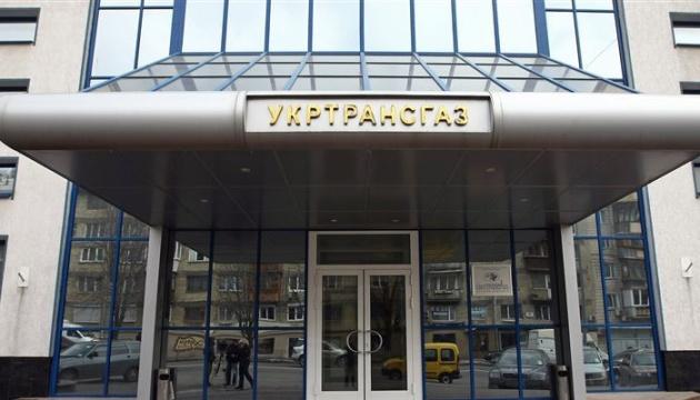 Укртрансгаз уже заповнив чотири з десяти підземних газосховищ