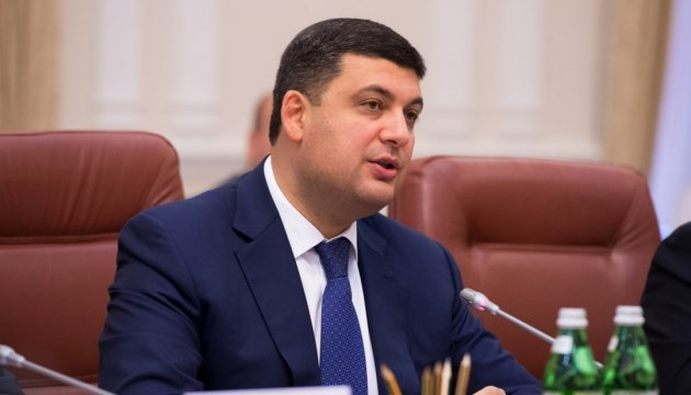 Groysman to meet with Pritzker and representatives of five leading U.S. companies tomorrow