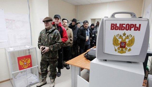 Москва запретила американским дипломатам наблюдать за выборами в РФ