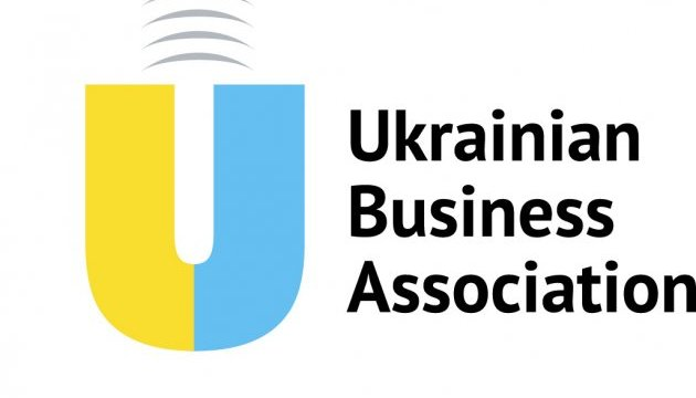 Cherkassy region implementing an innovative model of agrarian-industrial policy in Ukraine
