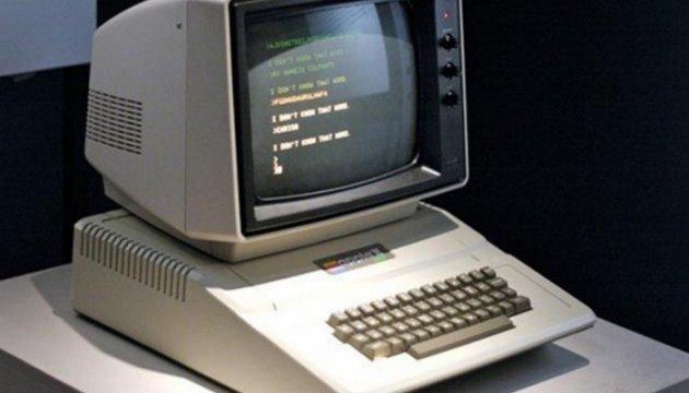 Комп'ютеру Джобса зробили ювілейний апдейт