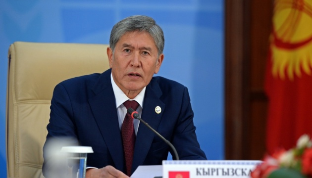 Телеканал экс-президента Кыргызстана арестовали
