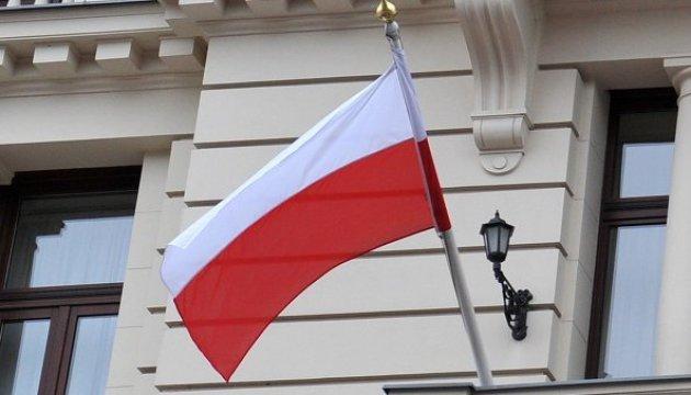 МЗС Польщі: Крим під окупацією Росії є сірою зоною безправ'я