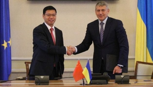 CNBM International Corporation and the Ministry of Energy and Coal Industry of Ukraine signed a Memorandum of Cooperation