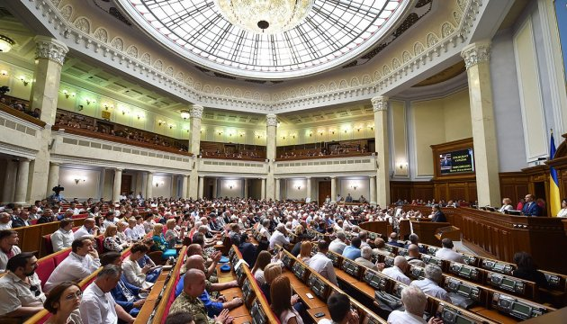 Ukrainian parliament doesn't recognize elections to Russia's State Duma – statement