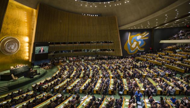 Генасамблея ООН розгляне українську резолюцію про права людини в Криму