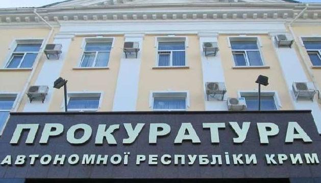 Прокуратура завела справу через окупантські вибори у Криму