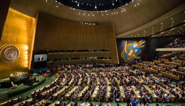 """Russland und weitere 18 Staaten stimmten gegen """"Krim""""-Resolution der UNO"""