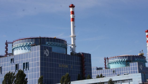 Энергоблок ХАЭС отключен от сети из-за неисправности