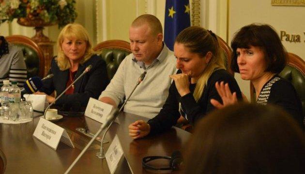 Звільнення заручників до амністії прив'язувати не можна – Геращенко
