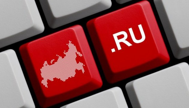 У Росії набув чинності закон про