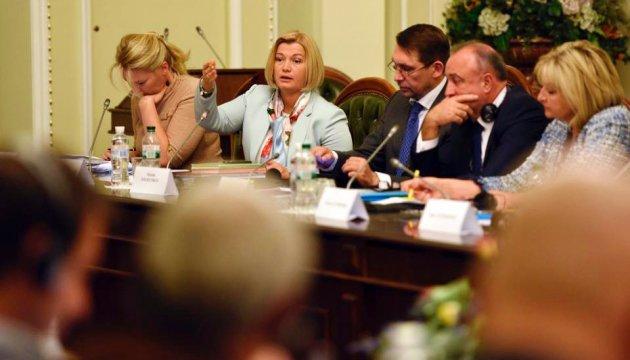 «Мертвим душам» на Донбасі пенсії не платитимемо