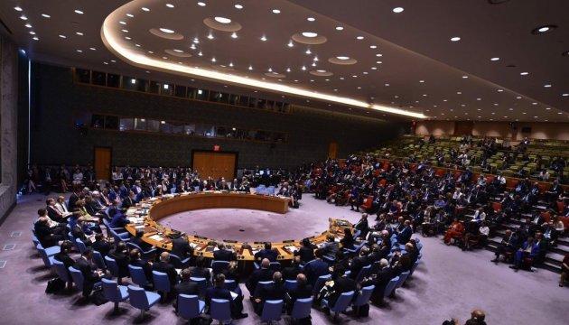Совбез ООН соберется на закрытое заседание из-за ситуации в Авдеевке