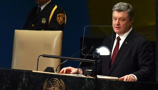 Präsident Poroschenko redet vor UN-Vollversammlung