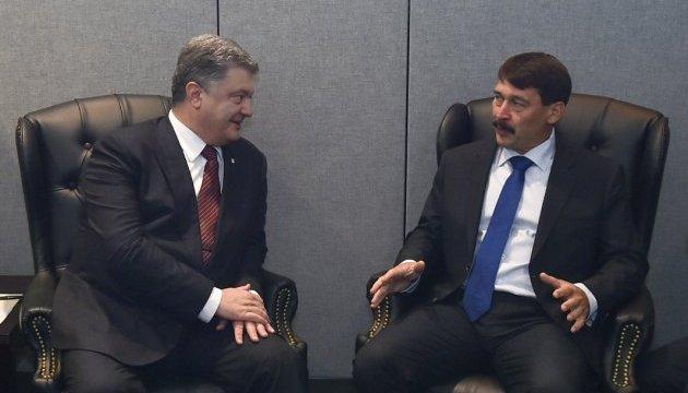 Угорський президент хоче безвізу для України без зволікань