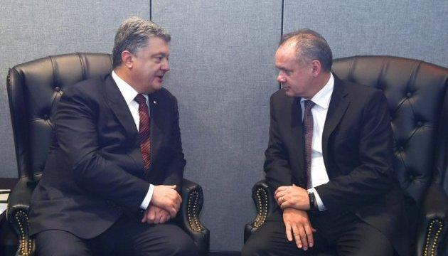 Порошенко сегодня встретится с Президентом Словакии