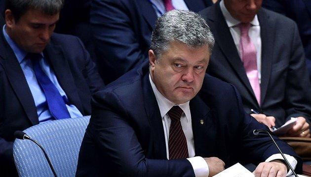 Мир не прошел испытание Будапештским меморандумом - Порошенко