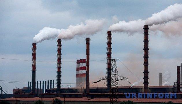 Украинцы озабочены экологическими проблемами не меньше европейцев