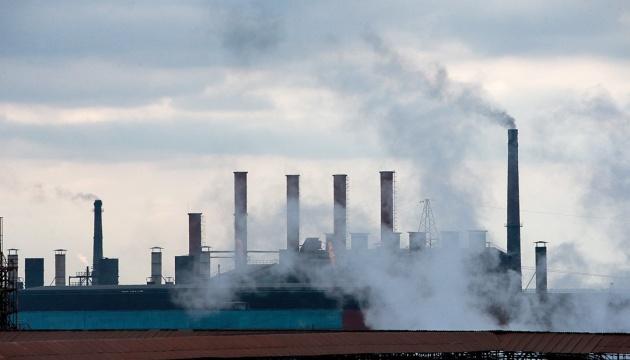 """МВФ хоче """"обкласти"""" весь світ податком на вуглекислий газ"""