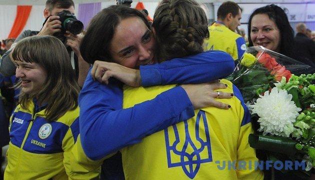 Українських паралімпійців у