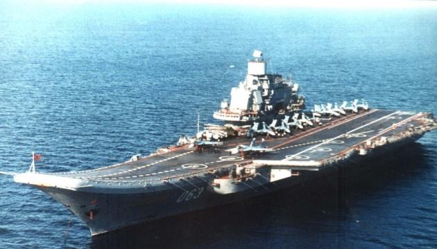 Британія привела у готовність кораблі через повернення авіаносця РФ з Сирії
