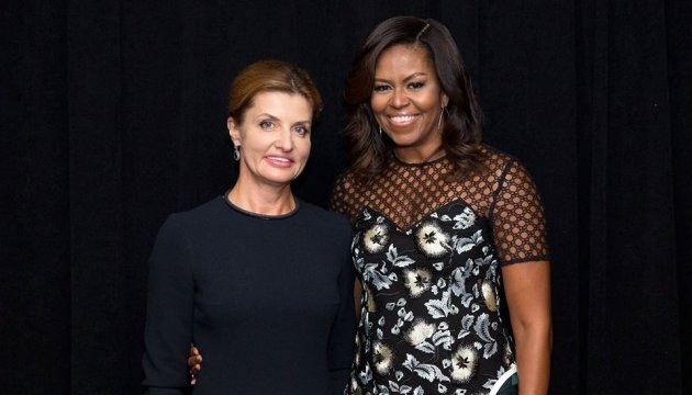 Maryna Poroshenko met with First Lady of United States