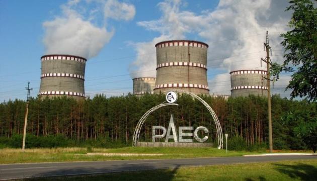 За минулу добу АЕС України виробили майже 264 мільйони кВт-год електроенергії